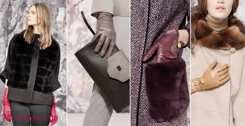 модные перчатки осень 2015