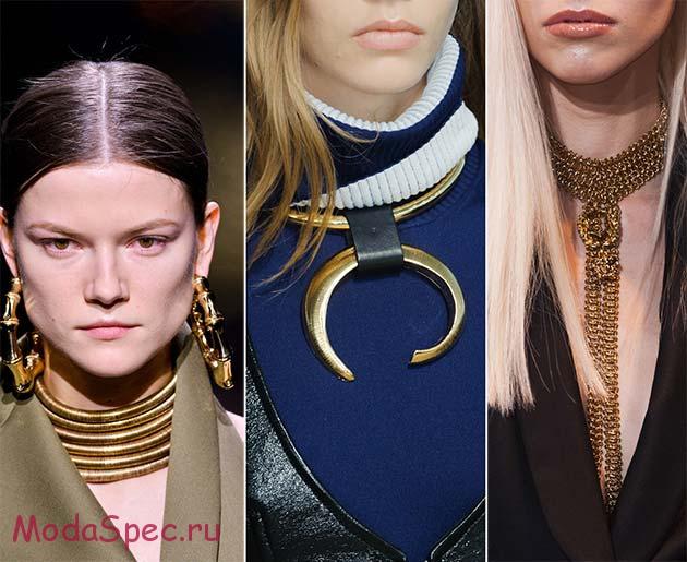 модные украшения осень 2015