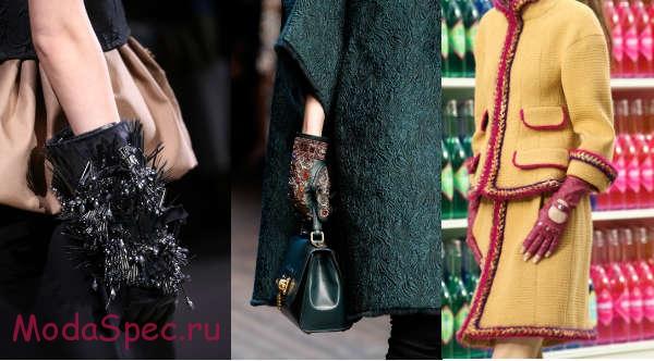 модные аксессуары сезона осень 2015 фото