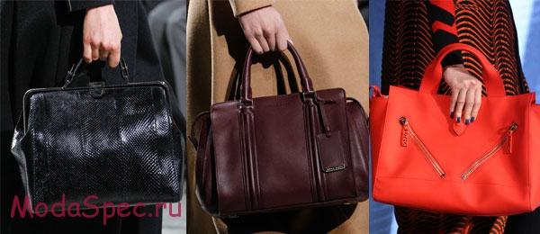 модные сумки осень 2015