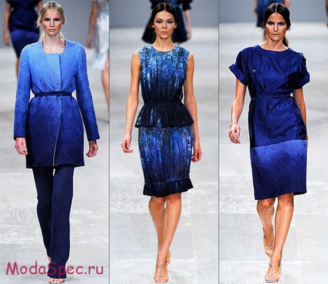 классический синий цвет