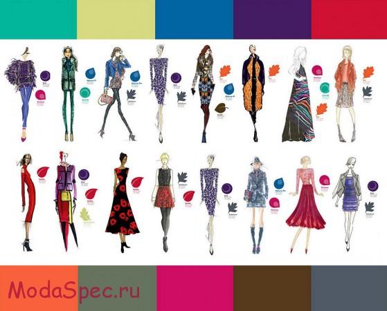 модные цвета осень зима 2015 2016