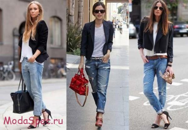 джинсы бойфренды-2