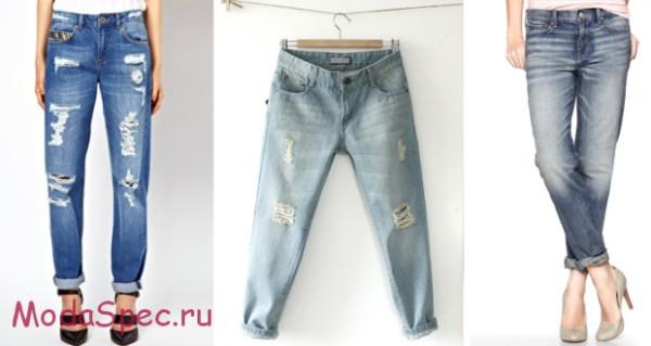 джинсы бойфренды-4