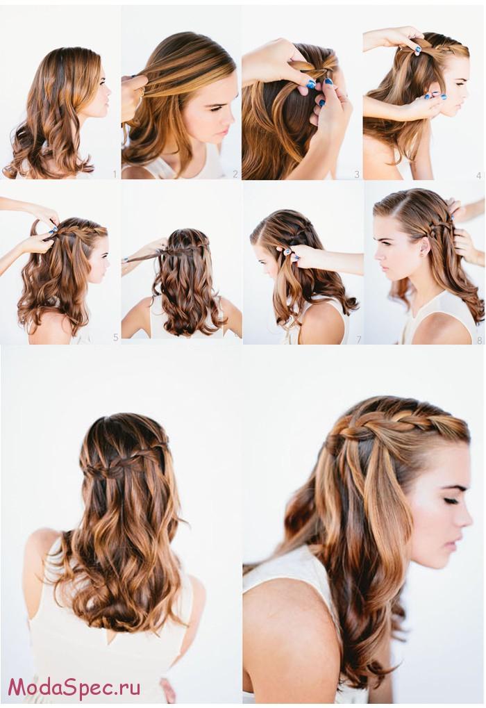 прически на длинные волосы быстро легко и просто
